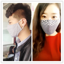 2015 Newest Trend Face Mask Good Quality Anti-odor Face Mask