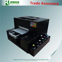 small shape portable digital a4 offset printing machine
