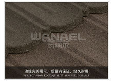 color coated corrugated roof sheet,color stone coated steel roof tile,building material for villa top