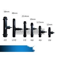 Diameter 1/4', 1/2', 1', 3/4', 1.5', 2' Ozone Injector / venturi tube
