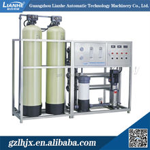 CE, ISO9001, GMP approced water treatment/water filter membrane