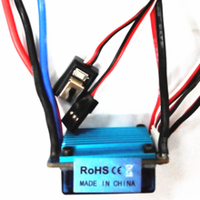 20A Brushless ESC for rc car [support lipo battery]