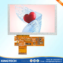 5 inch 800*480 car music system lcd