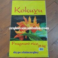 polypropylene woven sack /bag of packing flour , rice ,wheat sugar 5kg 10kg 20kg 25kg 50kg rice packaging bag