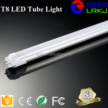 G13 Rotative holders T8 Led Tube Light 18w/20w , 1200mm Led T8 Light 2500 Lumen