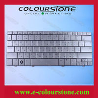 Original RU Silver Notebook Keyboard For HP Mini Note 2133 2410 Keyboard Russian 6037B0028422