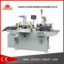 MQ-320A Self Adhesive Label Die Cutting Machine