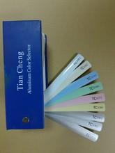 16mm Aluminium Slat Indoor Blinds TC-A-1601