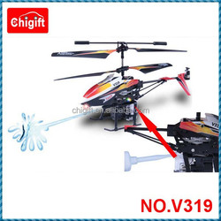 Summer Toys 3.5CH RC Helicopter with water shooting