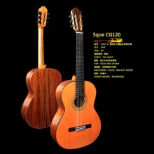 CG120 all solid High Quality classical Guitar, classical guitar prices