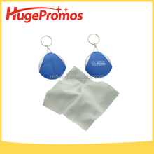 Promotional Round Microfiber Glasses Cleaner with Keychain