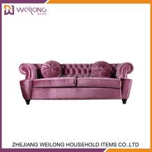Hot Modern Fabric Sofa