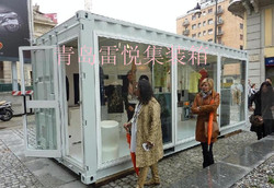 mobile Container store