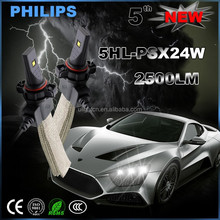 2 years warranty led auto lamp with philip chip ,PS24W ,P13W auto fog light ,H4, H7, H8, H9 ,H11 led fog lamp