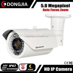 DONGJIA DJ-IPC-HD8608TRZ outdoor waterproof bullet 1920p 5 megapixel auto focus ip network camera zoom