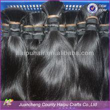 natural color bulk hair brazilian/indian/chinese/vietnamese virgin hair bulk