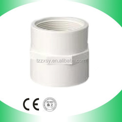 China Supplier Health PVC Female Coupling Fittings For Water Supply