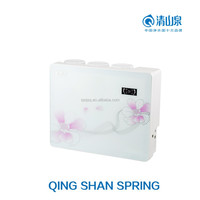 large scale household hyundai water purifier with five stage