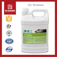 Bathroom Toilet Air Freshener For Hotel/Household