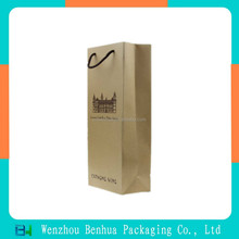 Promotional gift wine bags bulk ,portable wine bag