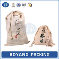 Newest handmade top quality linen packaging bag