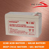 /product-gs/high-quality-12v-7ah-sealed-lead-acid-battery-for-security-emergency-lighting-60280311493.html