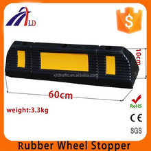 600mm Rubber Wheel Stopper For Vehicle
