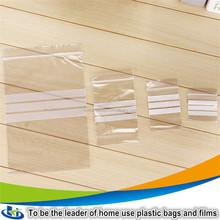 reasonable price china factory custom made transparent plastic bag for jumbo/pa/pe plastic bag/plastic bag pe ld