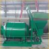 batch NPK fertilizer mixing machine