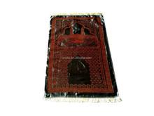 learning mecca muslim prayer mat for prayer