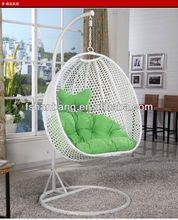 adjustable swing chair