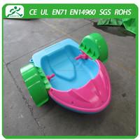 Plastic small paddle boats/ fiberglass paddle boat/dragon boat paddle for sale