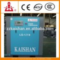 11KW / 15HP tipo tornillo compresor de aire impulsado por Motor eléctrico Made In China