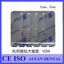 [ AiFan Dental ] dental rotary files #10-#25 assorted vdw reciproc