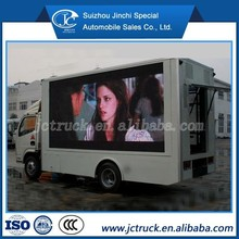 DongFeng light LED Advertising truck for hot sale