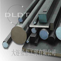 Maraging Martensite Steel china supplier C250/C300/C350(18Ni) special steel in alibaba china