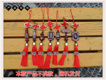 Colourful High-end Chinese knot tassel
