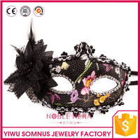 Plastic Lace girls Masquerade Wedding Party Mask with feather and flower decoration J139