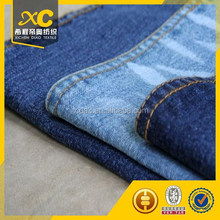cheap price denim jeans fabric wholesale from China