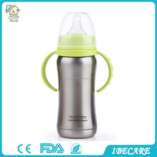 best 2015 non-colic stainless steel baby bottle for babies with sipper