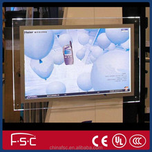 Cear acrylic wall mounted display case