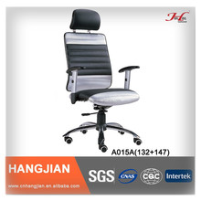 A015A Hangjian Stainless Steel Chair Furniture