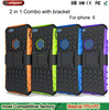 Hybrid Impact Shockproof Rugged Defender Tyre Armor Case For iPhone 6 Tire Bracket armor for iphone 6plus 5.5