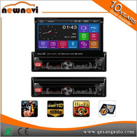 One Din 7inch In-Dash car dvd player, One din car multimedia system