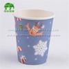 cup paper 12oz