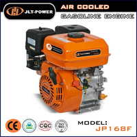 4 stroke air cooled 7hp gasoline engine price, small gasoline engine