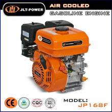 4 stroke air cooled 7hp gasoline engine price