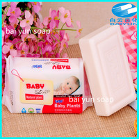 baby's laundry soap, for washing baby clothes,natural & mild
