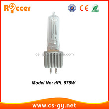 575W 115V 2-PIN CLEAR T6 Halogen