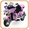 electric motorcycle for kids,ride on electric power kids motorcycle bike,kids ride on motorcycle